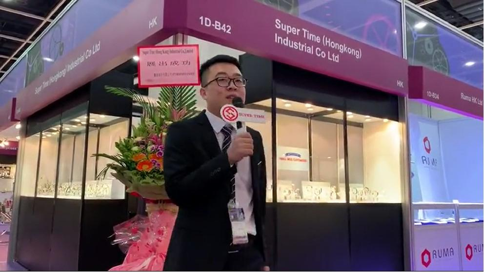 2019 HongKong Watch & Clock Fair